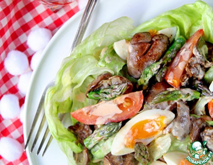 Рецепт: Теплый салат с куриной печенью и спаржей