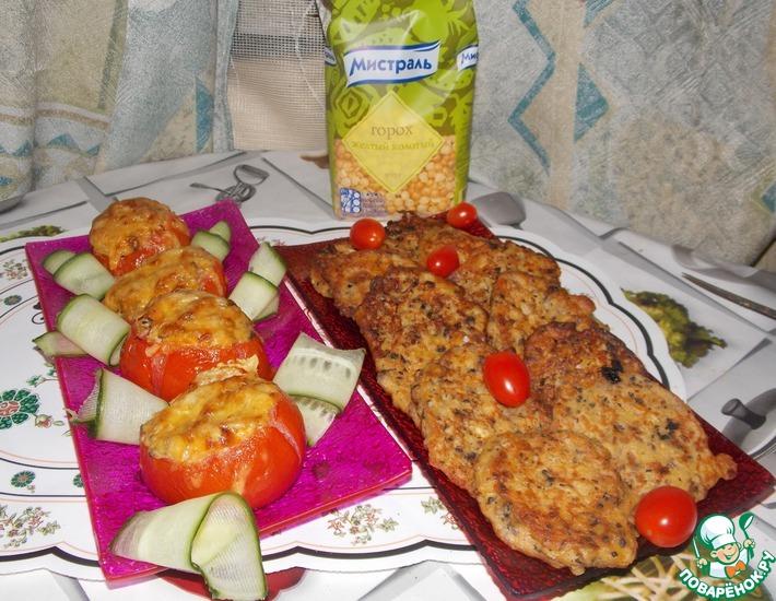Рецепт: Помидоры, фаршированные горохом и грибами