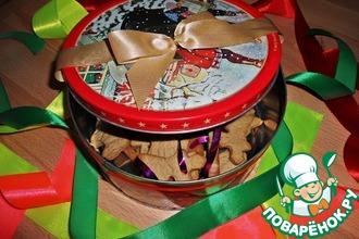 Рецепт: Подарки к Новому Году и Рождеству