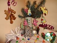Подарки к Новому Году и Рождеству ингредиенты