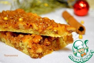 Рецепт: Печенье Ореховые уголки