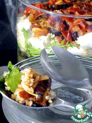 Рецепт Салат из булгура с баклажанами