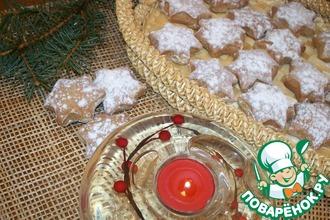 Рецепт: Крестьянские рождественские пряники
