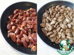 Куриные сердечки тушеные с фасолью. Куриные сердечки в мультиварке с фасолью – вкусно готовим субпродукты из птицы