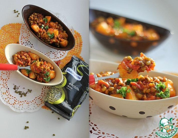 Рецепт: Фасоль маш с картофелем