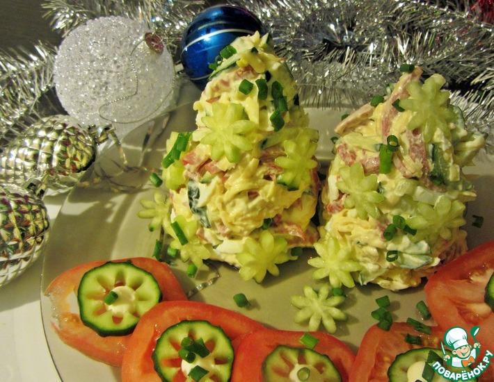 Рецепт: Салат Новогодние елочки