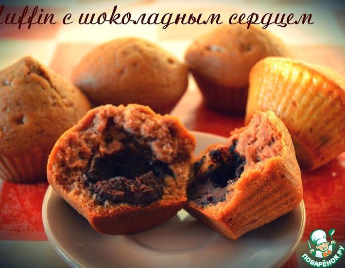 Рецепт: Маффин с шоколадным сердцем