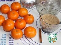 Мандариновая настойка ингредиенты