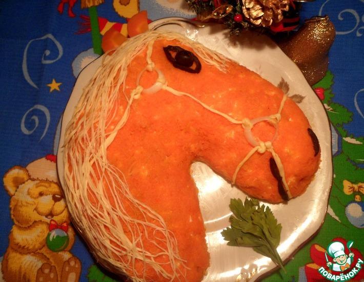 Рецепт: Салат С годом лошади