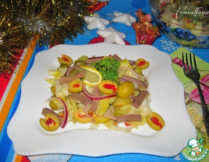 Рецепт: Салат с языком, оливками и корнишонами