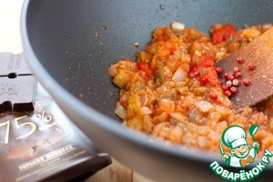 Фасоль с баклажанами в шоколадном соусе – кулинарный рецепт