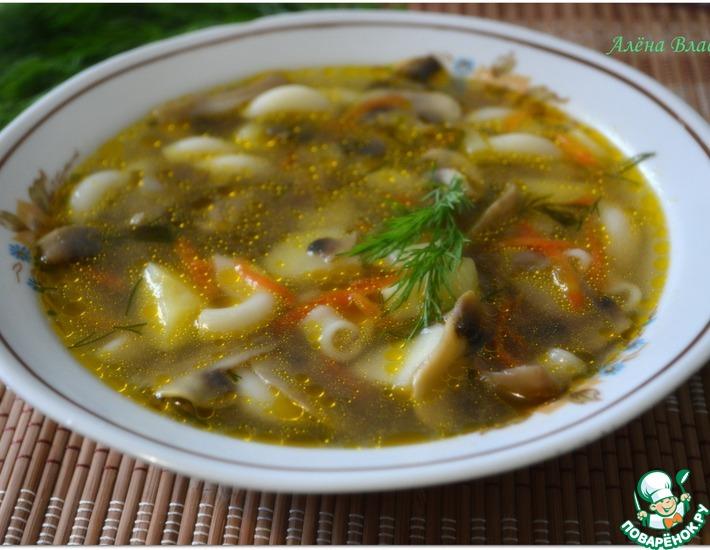 Рецепт: Грибной суп с макаронами