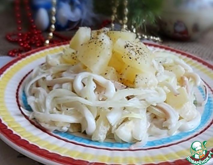 Рецепт: Салат Ананасовый кальмар