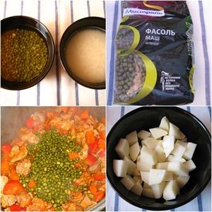 Машхурда – кулинарный рецепт