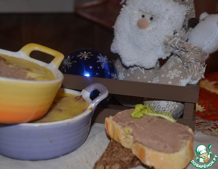 Рецепт: Паштет из печени в мультиварке