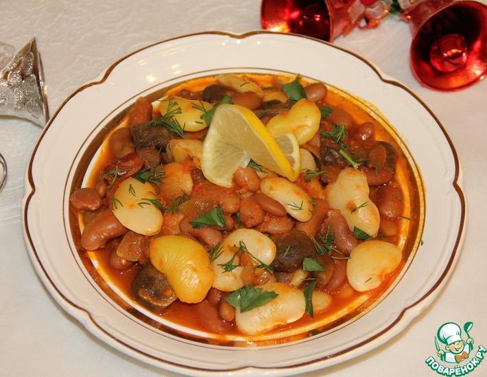 Рецепт: Пряное попурри из фасоли с грибами