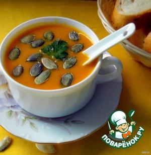 Soup-puree of roasted pumpkin