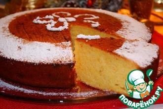 Рецепт: Новогодний греческий пирог Василопита