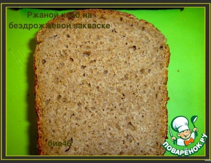 Рецепт: Ржаной хлеб на бездрожжевой закваске