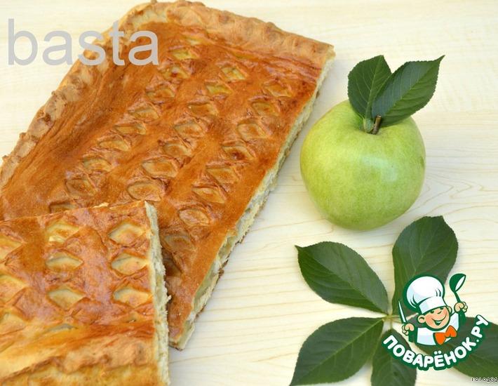 Рецепт: Яблочный пирог