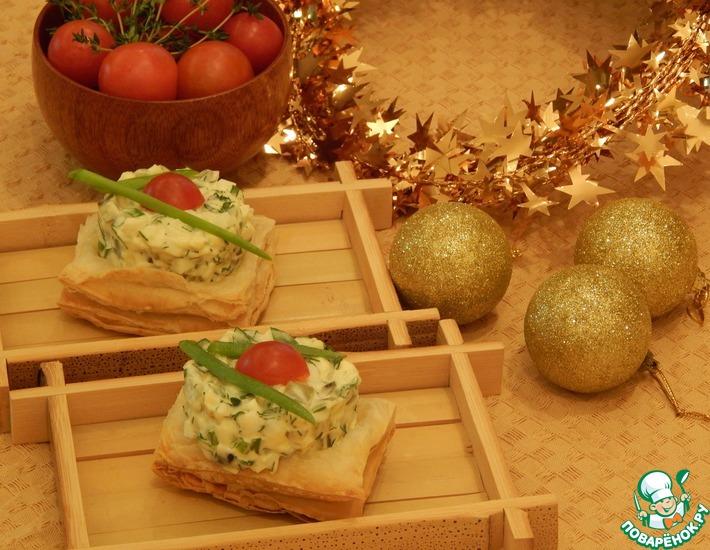 Рецепт: Слойки закусочные с яичным салатом
