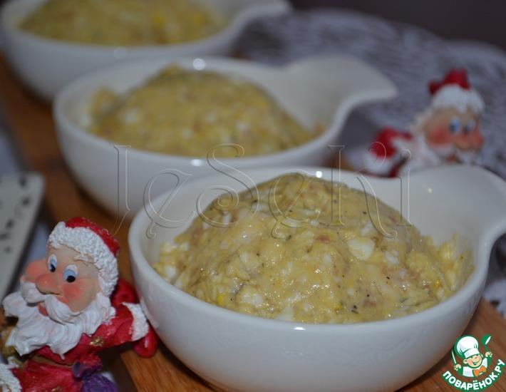 Рецепт: Паштет Радость украинца