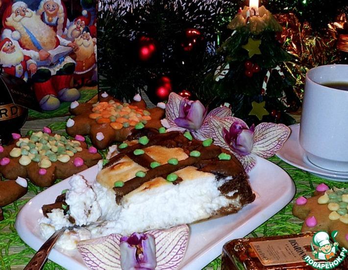 Рецепт: Рождественский пирог