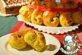 Рецепт: Шведские шафрановые булочки люсекаттер