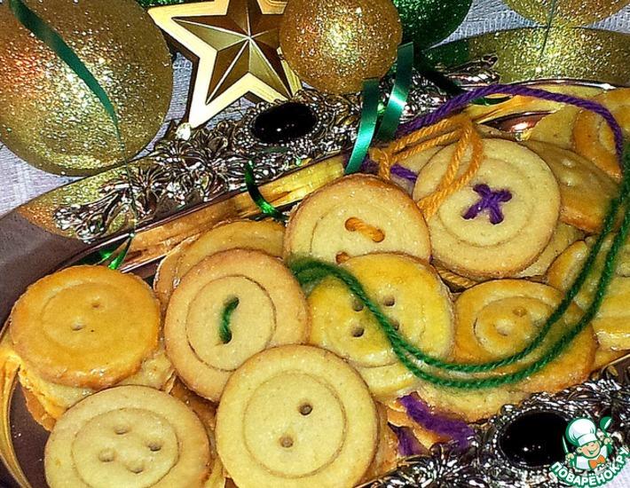 Рецепт: Имбирное печенье Пуговицы