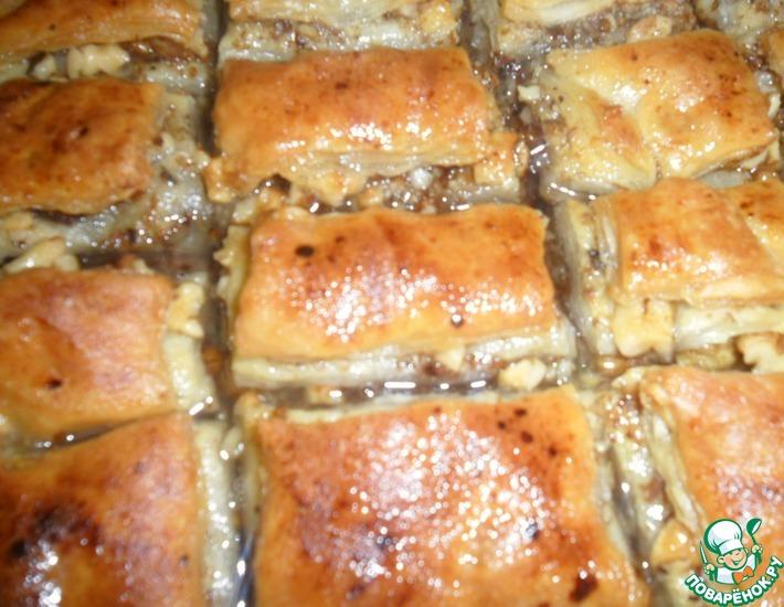 Рецепт: Турецкая баклава