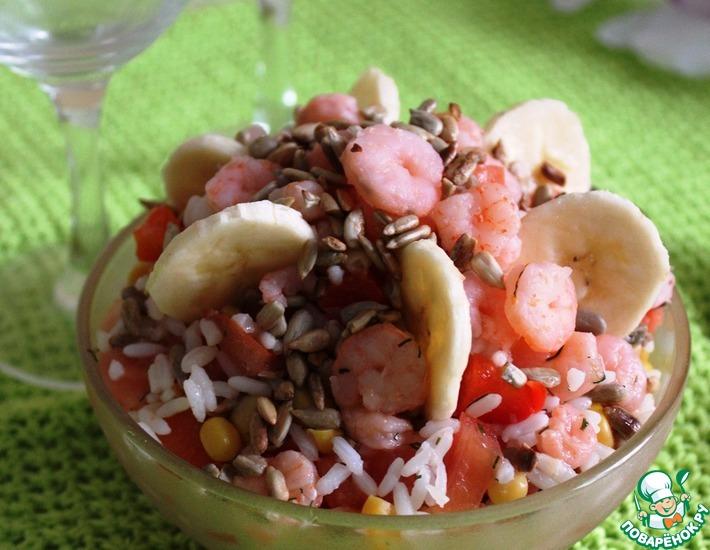 Рецепт: Салат По мотивам Мехико