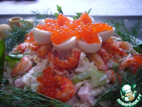 рецепт салата оливье с раковыми шейками языком икрой красной
