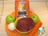 Салат из печени с рисом и яблоками ингредиенты