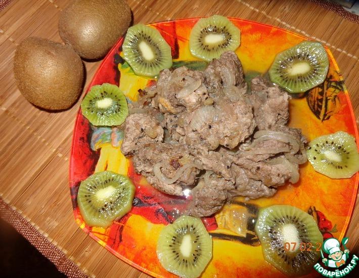 Рецепт: Говядина в маринаде из киви