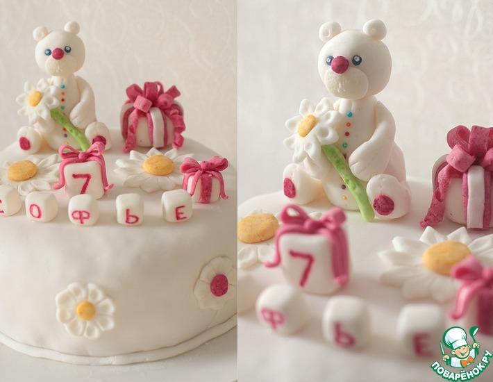 """Шоколадный торт """"День рождения"""""""