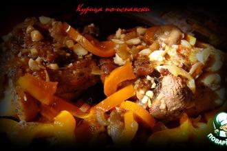 Рецепт: Курица по-испански