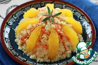Рецепт: Марокканский салат с кускусом