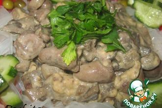 Рецепт: Куриные сердечки в горчично-сырном соусе
