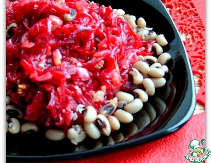 Рецепт: Теплый салат с фасолью а-ля Виктория