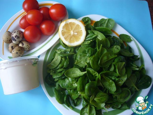Салат с помидорами шпинатом