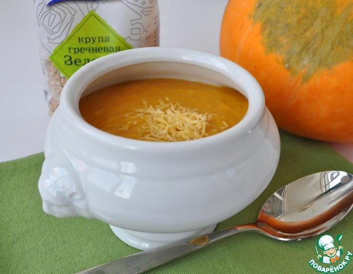 Рецепт: Суп-пюре из зеленой гречки и тыквы