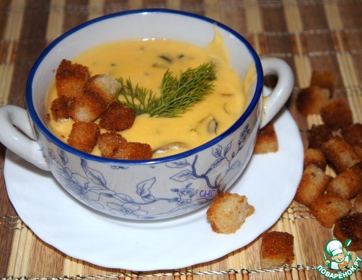 Рецепт: Суп из сливочного сыра с грибами