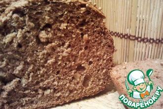 Рецепт: Хлеб А-ля Бородинский из хлебопечки не приспособленой для оного