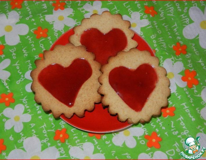 Рецепт: Печенье С любовью