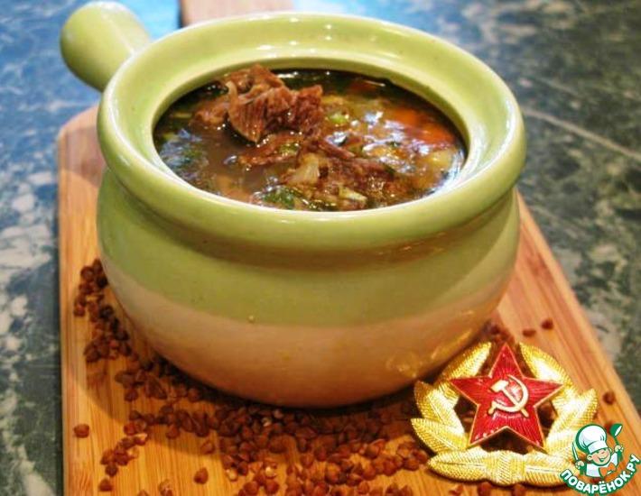 Рецепт: Гречневый суп с телятиной