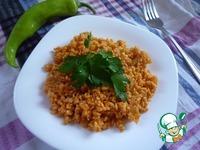 Булгур по-турецки ингредиенты