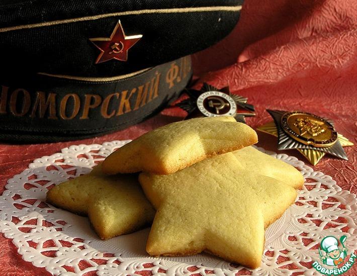 Рецепт: Праздничное печенье Нан Хати