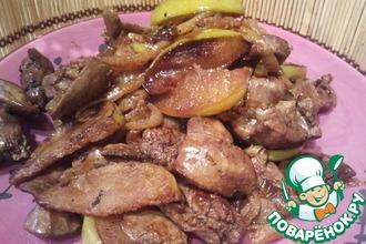 Рецепт: Сочная куриная печень с яблоками