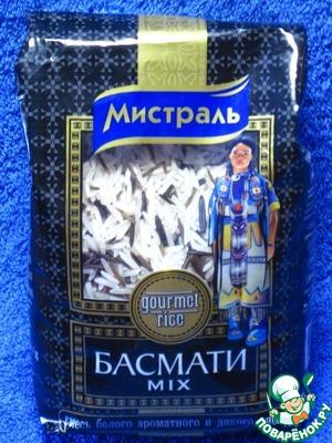 """Приготовить рис. Я использовала рис """"Мистраль"""" марки """"Басмати mix"""". Смесь белого и дикого риса. Промыть несколько раз в холодной воде."""