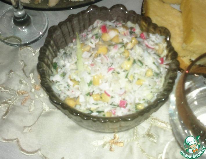 Рецепт: Крабовый салат